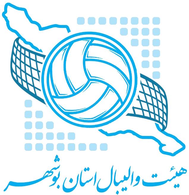هیات والیبال استان بوشهر
